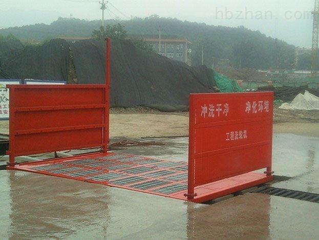 湖北武汉建筑工地红外线自动洗车机