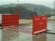 工地自动洗车台设备供应