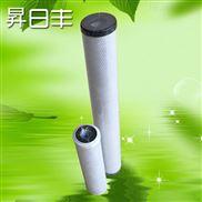 活性炭过滤芯 烧结碳滤芯