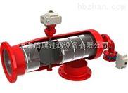 角通式DQDZ-L-电动自动排污过滤器