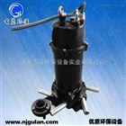 QXB18.5南京古蓝潜水曝气机