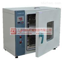 202-2数显恒温烘箱价格报价/实验室干燥箱参数