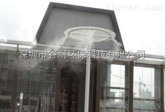 造纸厂喷雾降温