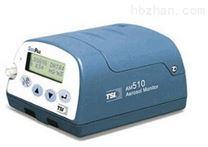 美國TSI AM510便攜式防爆粉塵儀