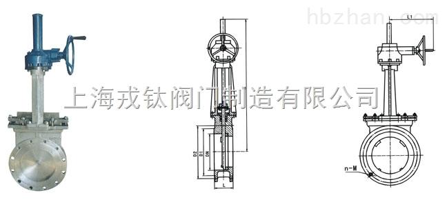 PZ573F/X/Y伞齿轮对夹式刀形闸阀