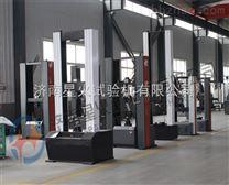 10噸玻纖風管環壓耐破強度試驗機#不鏽鋼地暖管環剛度試驗機