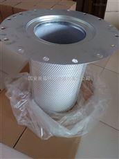 595*595空压机油气分离滤芯厂家