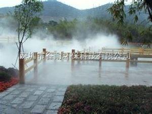 园林景观造雾设备报价