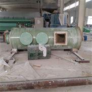 大吨位节能环保玻璃钢脱硫除尘器