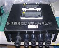 三防断路器FLK-25A/380V防水防尘防腐断路器