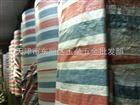 天津彩条布,天津加工各种型号的彩条布