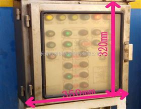BXMD双层们不锈钢防爆配电箱,电动机防爆控制箱