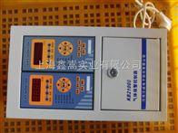 KB2100II河南汉威气体报警控制器