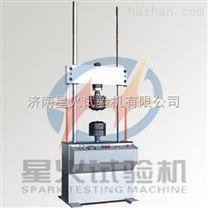 25kN電液伺服動靜萬能試驗機#25kN電液伺服疲勞試驗機銷售