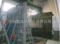 2600mm混凝土排水管內水壓試驗機
