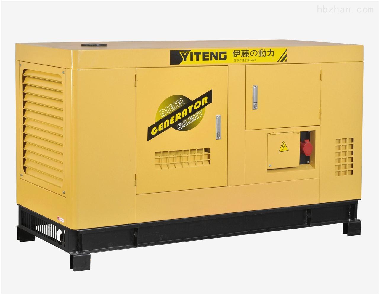 伊藤24千瓦静音柴油发电机