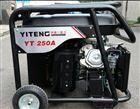 伊藤动力YT250AE发电电焊机
