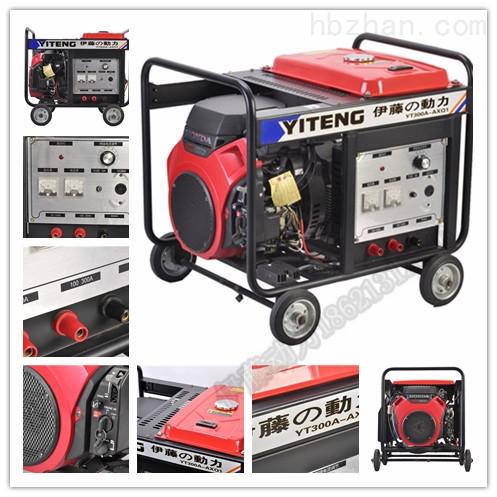 伊藤yt300A汽油自发电电焊机