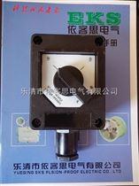 防水防尘防腐开关(FAM-10A)
