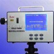 CCZ-1000粉尘检测仪