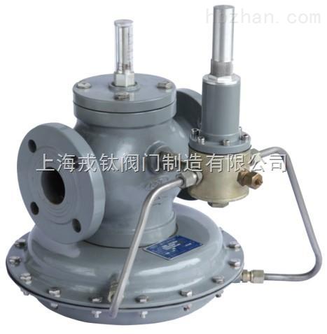 间接式燃气调压器