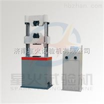 300kN液壓萬能試驗機#30噸液壓萬能材料試驗機價格