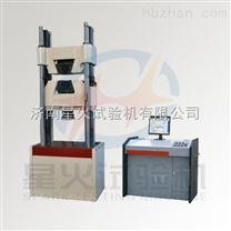 30T鋁材廠試驗用擠壓試驗機廠商指導報價、鋁材屈服強度測試機