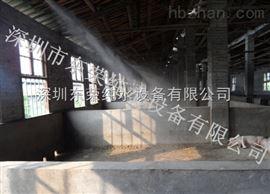 养猪场喷雾降温设备