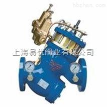 供应过滤活塞式减压流量控制阀