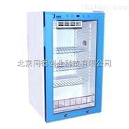 廠家直銷檢測用恒溫箱