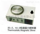 控温磁力搅拌器85-2
