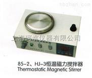 控溫磁力攪拌器85-2