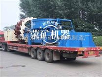 荥矿机器供应时产150吨制沙生产线制砂机雷竞技官网app
