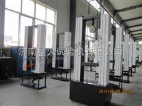 遼寧50KN牆體保溫材料檢測betway必威手機版官網