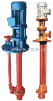 玻璃钢耐腐蚀液下泵FSY型玻璃钢耐酸液下泵