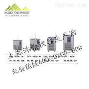 MONET-MA-701S低溫恒溫反應浴槽