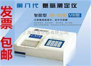 实验室智能型氨氮浓度测定仪5B-6D(V8版)