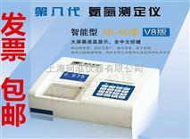 5B-6D(V8)实验室智能型氨氮测定仪