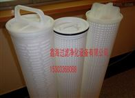 HC6300FKN16H厂价直销颇尔水滤芯