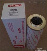 0240D010BN4HC厂家销售贺德克滤芯