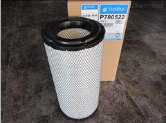 P777868唐纳森空气滤芯