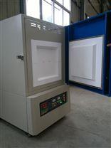 實驗室高溫箱式馬弗爐