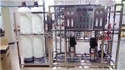 JH—250L/H超纯水设备超纯水制备用二级反渗透系统