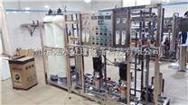 250L/H雙級反滲透超純水係統