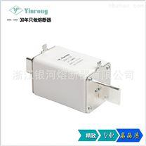 光伏熔断器 YRPV-630