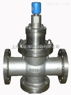 不锈钢蒸汽减压阀Y43H
