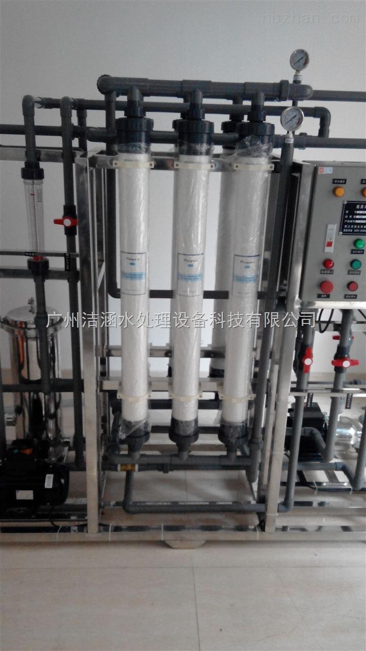 矿泉水超滤纯水设备
