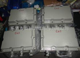 BJK-J-LG防爆解码器