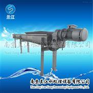 WLS260型耐高温螺旋输送机