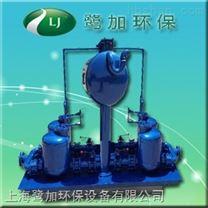 凝结水回收泵机组-双泵气动凝结水回收装置